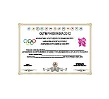 Olymphilex 2012